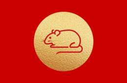 GAL Rat