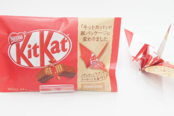 kitkat sustainable packaging paper japan 1 8 5d7b3c316304f 700
