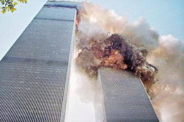 rare 911 twin tower photos 14 59b657dc9fc68 700