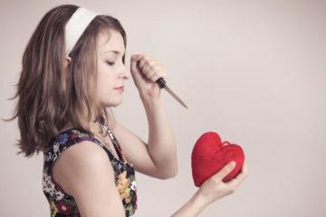 amoureux 1
